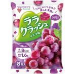 蒟蒻畑 ララクラッシュ ぶどう味 ( 8個*12袋入 )/ 蒟蒻畑