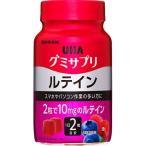 ショッピング爽快ドラッグ グミサプリ ルテイン 30日分 ( 60粒 )/ グミサプリ