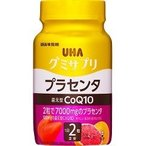 グミサプリ 還元型COQ10プラセンタ 20日分 ( 40粒 )/ グミサプリ