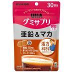 グミサプリ 亜鉛&マカ 30日分 ( 60粒 )/ グミサプリ