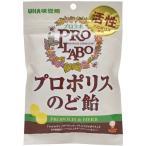 プロラボ プロポリスのど飴 ( 55g ) ( 乾燥対策 )