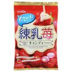練乳苺キャンディ ( 60g )