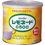 名糖 レモネードC ( 720g )