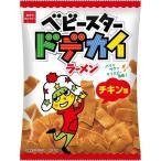 ベビースター ドデカイラーメン チキン ( 74g )/ ベビースター ( お菓子 駄菓子 おやつ )