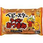 ベビースター ラーメンおつまみ ( 6袋入 ) /  ベビースター ( お菓子 駄菓子 お花見グッズ おやつ )