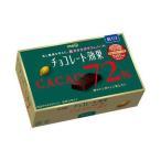 チョコレート効果 カカオ72% ( 75g )