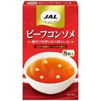 JAL ビーフコンソメ ( 8袋入 )