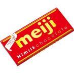 ハイミルクチョコレート ( 50g )
