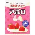 明治 北海道ミルクの大粒アポロ ( 48g )