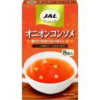 JALオニオンコンソメ ( 8袋入 )