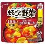 まるごと野菜 完熟トマトのミネストローネ ( 200g )/ まるごと野菜