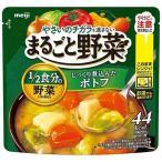 まるごと野菜 じっくり煮込んだポトフ ( 200g )/ まるごと野菜