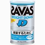 ザバス ウエイトダウン プロテイン ( 336g )/ ザバス(SAVAS) ( ザバス ウェイトダウン ヨーグルト プロテイン )