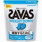 ザバス ウエイトダウン プロテイン ( 1.05kg ) /  ザバス(SAVAS) ( ザバス ウェイトダウン ヨーグルト プロテイン 1050 )