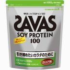ザバス ソイプロテイン100 ( 1.05kg ) /  ザバス(SAVAS) ( ザバス ココア ソイプロテイン100 )
