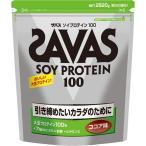 ザバス ソイプロテイン100 約120食分 ( 2.52kg )/ ザバス(SAVAS)