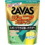 ザバス ジュニアプロテイン マスカット風味 ( 700g(約50食分) )/ ザバス(SAVAS) ( ザバス プロテインジュニア )