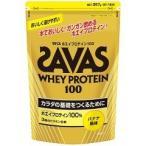 ザバス ホエイプロテイン100 バナナ味 ( 357g(約17食分) )/ ザバス(SAVAS)