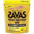 ザバス ホエイプロテイン100 バナナ味 ( 1.05kg(約50食分) )/ ザバス(SAVAS)