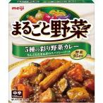 まるごと野菜 特撰彩野菜カレー ( 200g )/ まるごと野菜