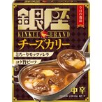 銀座チーズカリー ( 180g )/ 明治製菓 銀座シリーズ