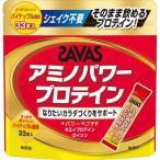 ザバス アミノパワー プロテイン ( 4.2g*33本入 ) /  ザバス(SAVAS)
