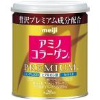 (訳あり)アミノコラーゲン プレミアム 缶タイプ ( 200g )/ アミノコラーゲン ( アミノコラーゲン プレミアム 缶 サプリ サプリメント )