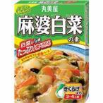 丸美屋 麻婆白菜の素 ( 160g )