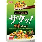 こだわり食感ザクッ! 野菜ふりかけ ( 42g )
