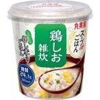 スープdeごはん 鶏しお雑炊 ( 1コ入 ) ( スープ )