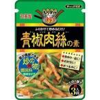 ふりかけ炒! 青椒肉絲の素 ( 30g )