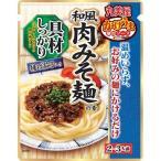 和風肉みそ麺の素 ( 2〜3人前 )
