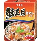 丸美屋 鮭五目釜めしの素 ( 170g )