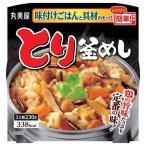 とり釜めし 味付けごはん付き カップ ( 230g ) ( レトルト インスタント食品 )