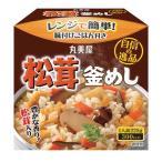 松茸釜めし 味付けごはん付き カップ ( 225g )