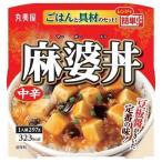 丸美屋 麻婆丼 中辛 ごはん付き ( 297g(1人前) ) ( レトルト インスタント食品 )