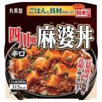 四川風麻婆丼 辛口 ごはん付き ( 1コ入 )