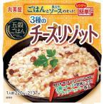 丸美屋 五穀ごはん 3種のチーズクリームリゾット ( 220g )