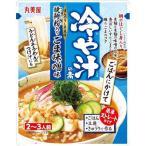 冷や汁の素ごま味噌味 ( 2〜3人前 )