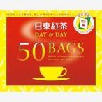 日東紅茶 ディ&ディ ティーバッグ ( 50袋入 )/ 日東紅茶 ( 紅茶 )