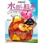 日東紅茶 水出し紅茶 トロピカルフルーツ ( 8袋入 )/ 日東紅茶