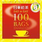日東紅茶 デイ&デイ ( 100袋入 )/ 日東紅茶