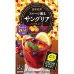 日東紅茶 フルーツ薫るサングリア ( 10本入 )/ 日東紅茶