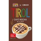 チロルチョコ*日東紅茶 カフェモカ ( 8本入 )/ 日東紅茶