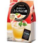 日東紅茶 厳選果汁のとろける白桃 ( 10本入 )/ 日東紅茶
