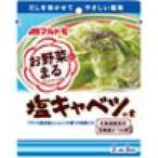 マルトモ お野菜まる 塩キャベツの素 ( 40g*3袋入 )