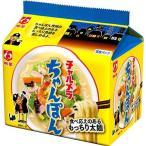 チャルメラ ちゃんぽん ( 5食入 )/ チャルメラ