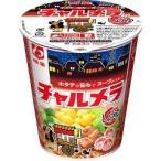 チャルメラカップ しょうゆ ( 1コ入 ) /  チャルメラ ( カップラーメン カップ麺 インスタントラーメン非常食 )
