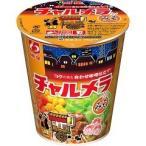 チャルメラカップ みそ ( 1コ入 ) /  チャルメラ ( カップラーメン カップ麺 インスタントラーメン非常食 )