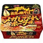 一平ちゃん夜店の焼そば 大盛 メガしびれポーク味 ( 1コ入 )/ 一平ちゃん